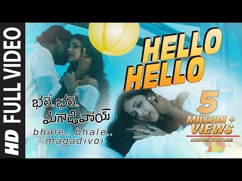 Hello Hello Full Video Song || Bhale Bhale Magadivoi || Nani, Lavanya Tripathi