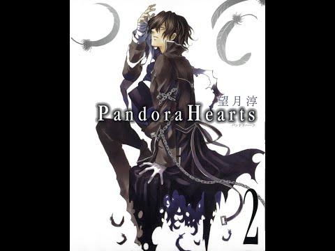 Манга Сердца Пандоры 5 глава --  Роковой оборот