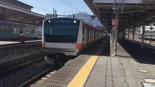 E233系中央特快東京行き 大月発車