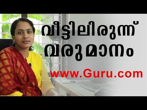 Guru-online job freelance platform