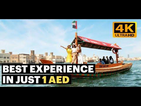 Dubai Creek Abra Ride | Full Guide | 4K @60fps