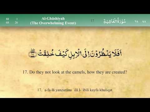 088 Surah Al Ghashiya by Mishary Al Afasy iRecite