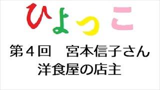 ひよっこ 第4回 「連続テレビ小説 ひよっこ Part1 (NHKドラマ・ガイド)...