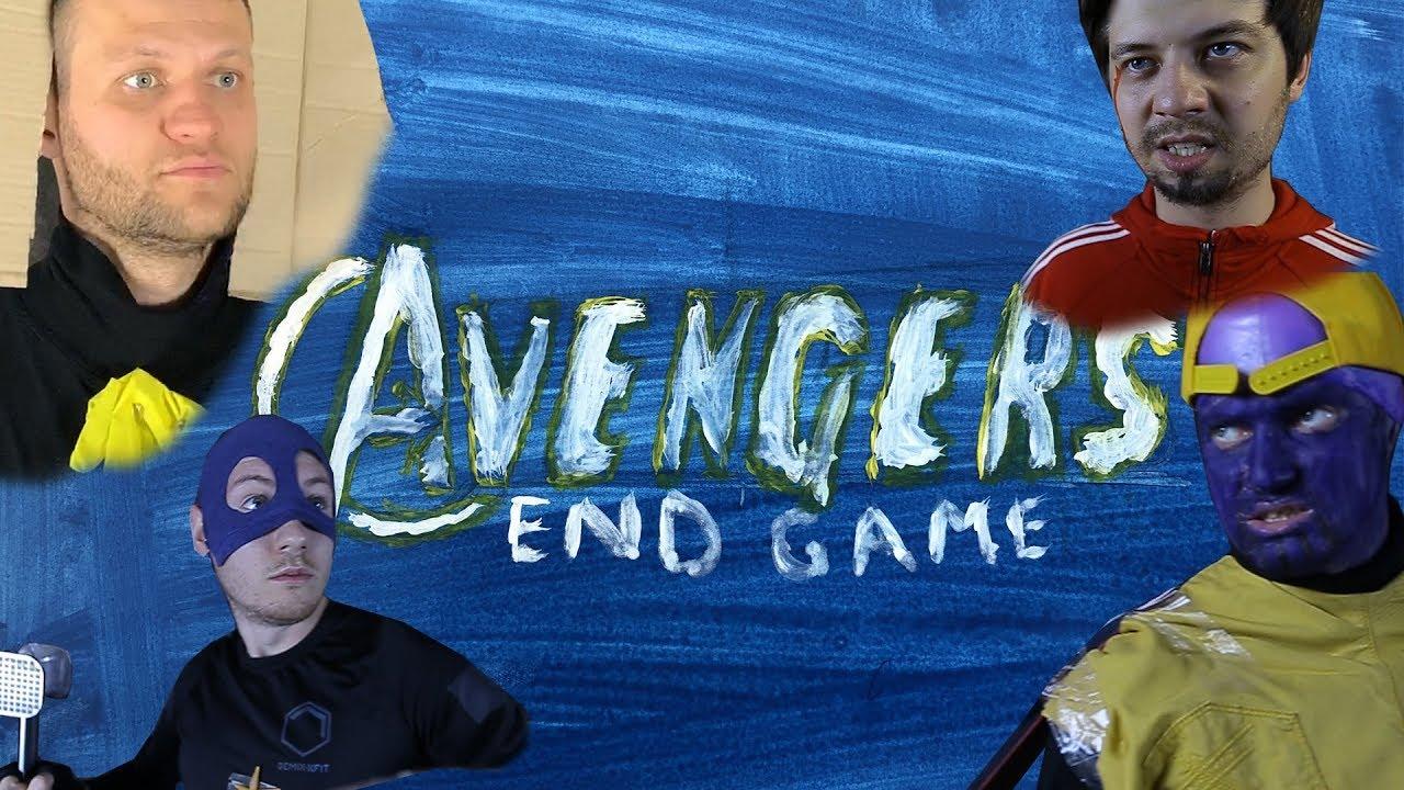Download Avengers: Endgame. Low cost version | Studio 188