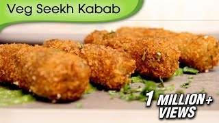 Veg Seekh Kebab | Quick Easy To Make Appetizer / Starter | Crispy Snack Recipe By Ruchi Bharani [hd]