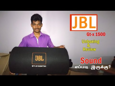 JBL Gx-t 1500 Watts Subwoofer Unboxing & Review | Tamil Tech Today
