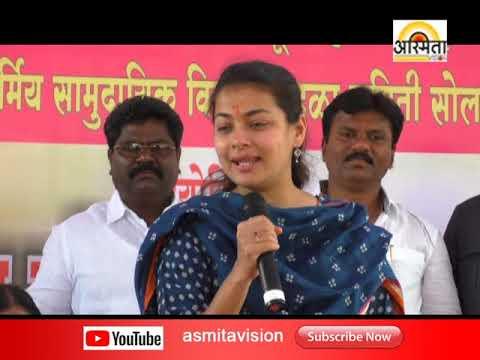 Vadar Samaj Vivah Sohala /Asmita Vision Solapur /18/4/2018