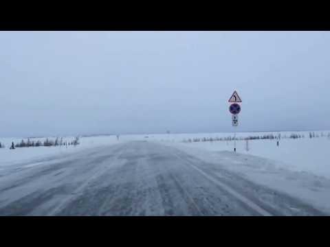 Дорога Харп - Лабытнанги - Салехард. Зимняя переправа через Обь