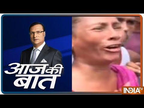 Aaj Ki Baat with Rajat Sharma | July 19, 2019