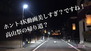 4K動画4K videoCanon EOS-1DX MarkII4K 60f 作曲masamori maiComposition masamori mai http://ssfsmm.ec-net.jp/wordpress Mac Pro Processor 2.7 GHZ 12 ...