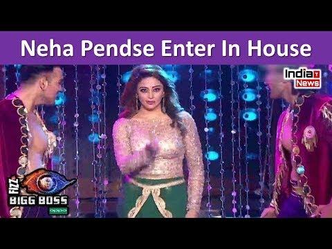 Bigg Boss 12 : Neha Pendse Performed at Bigg Boss 12 | नेहा पेंडसे की डांस परफॉरमेंस !! thumbnail