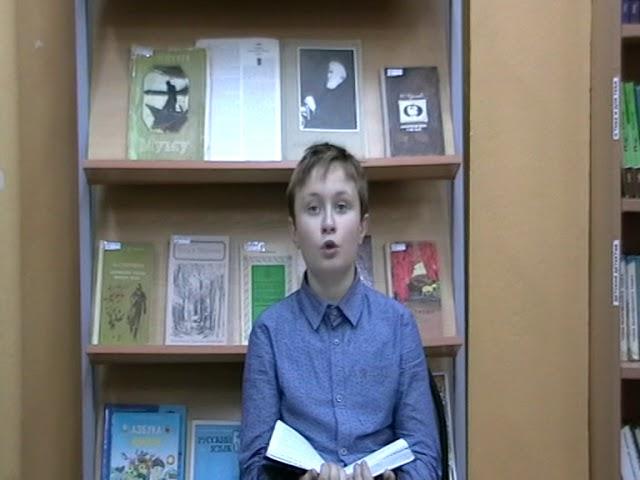 Изображение предпросмотра прочтения – МатвейСухопольский читает произведение «Русский язык» И.С.Тургенева
