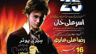 Urdu Digest December 2011