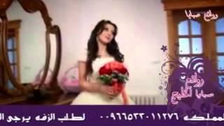 زفة محمد المنهالي # بنات الملوك السلاطين مع القصيده كامله0533011276