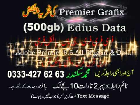 edius 65 free download