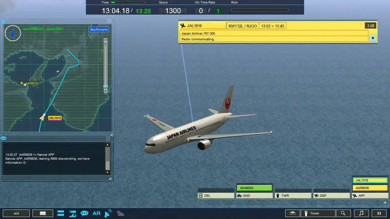 I am a Air Traffic Controller 4 (ATC4) : RJBB kansai Stage 1