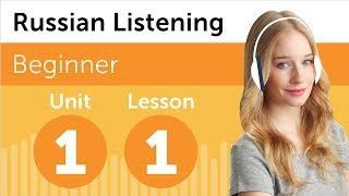 Learn Russian - Russian Listening Comprehension - At the Jewelry Store in Russia