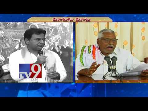 KTR Vs. Cong MLA Jeevan Reddy - TV9