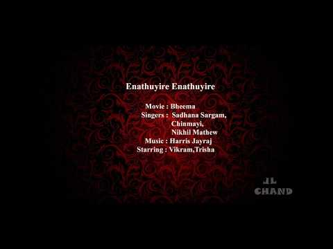 Enathuyire Enathuyire - Bheema (Lyrical Video )