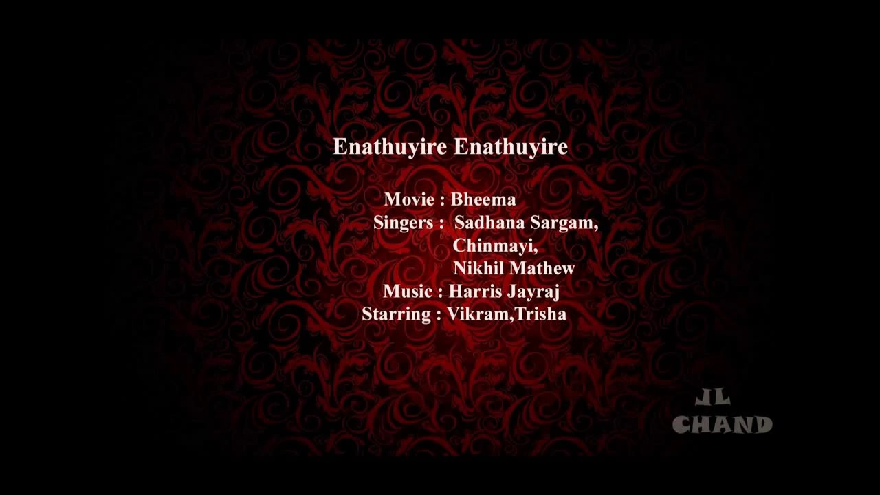 Download Enathuyire enathuyire - Bheema (Lyrical video )