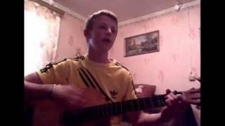 Кузя - Здравствуй, УНИВЕР! (Cover)