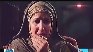 KaikooTV JioVideo Net Yousuf Zulekha Bangla Dubbing Episode 7