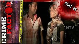 Job Aspirant Ends Life Himself  In Hyderabad | Love Affair | Crime Factor Part 02