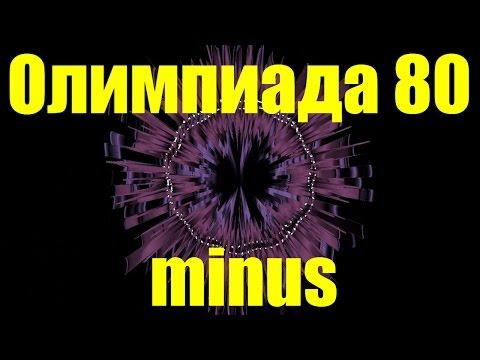 Украинский радиопортал URS Ukrainian radio portal