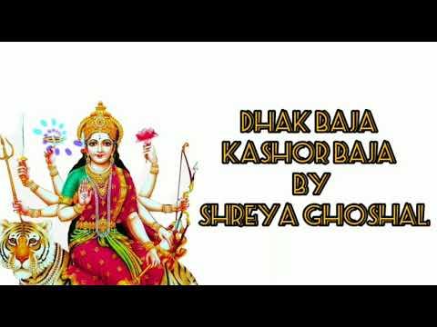Download DHAK BAJA KASHOR BAJA Lyrics Song    Shreya Ghoshal    Durga Puja Special Songs 2020