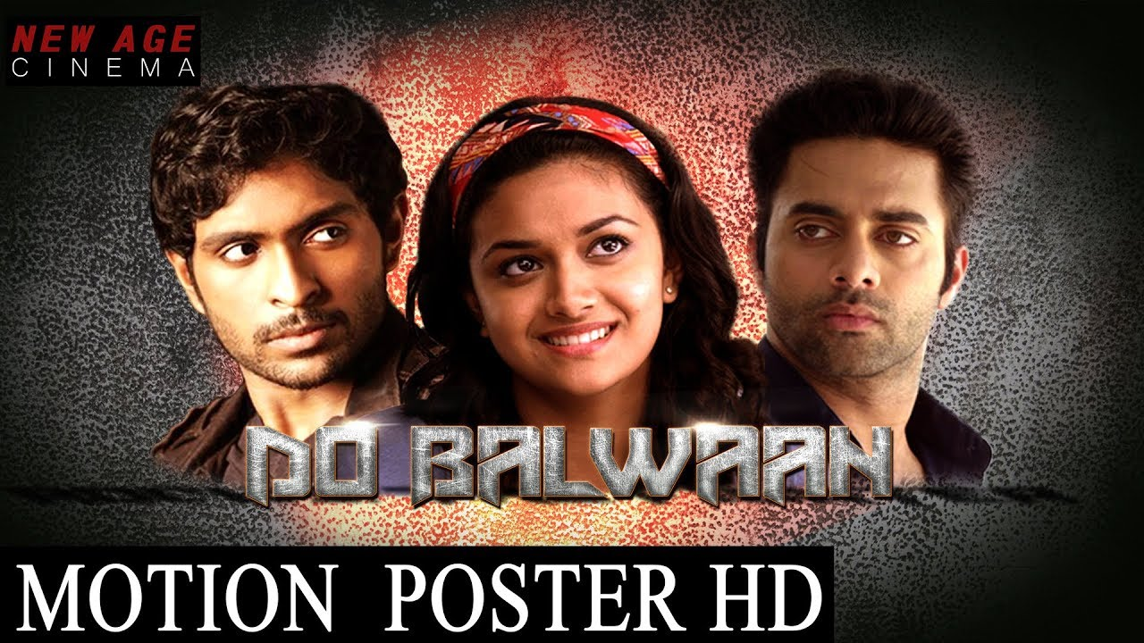 Do Balwaan (2018) Hindi Dubbed Movie