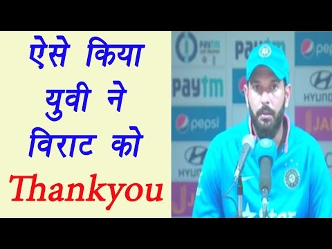 Yuvraj Singh thanks Virat Kohli, Know why; Watch video | वनइंडिया हिन्दी
