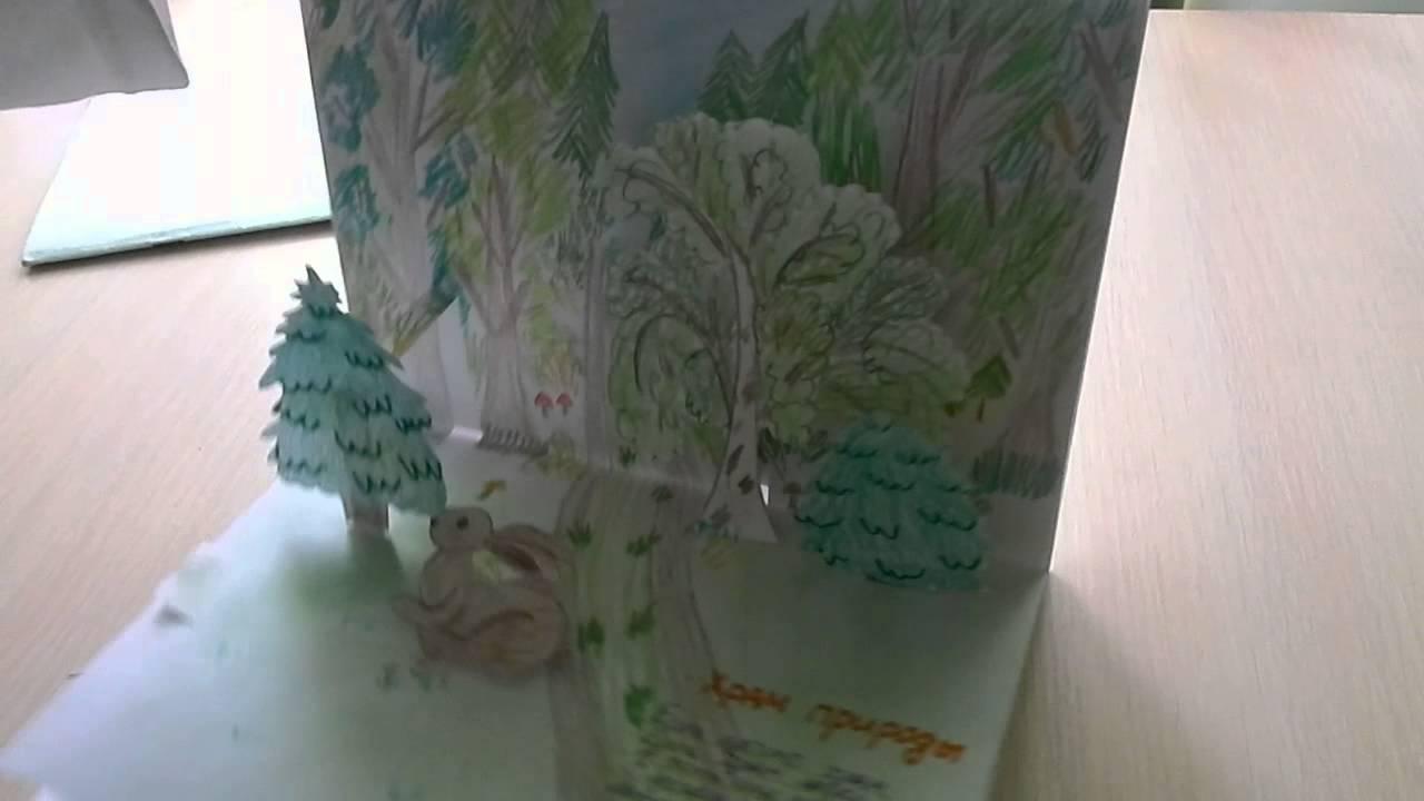 Фото книжки раскладушки своими руками фото 880