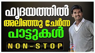 Super Hit Malayalam Christian Devotional Songs Non Stop | Vijay Yesudas