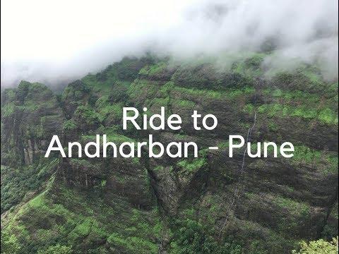 Andharban : Maharashtra secret destination | Maharashtra Tourism