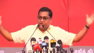 Ranil cannot sweep the bond scam under the carpet - JVP