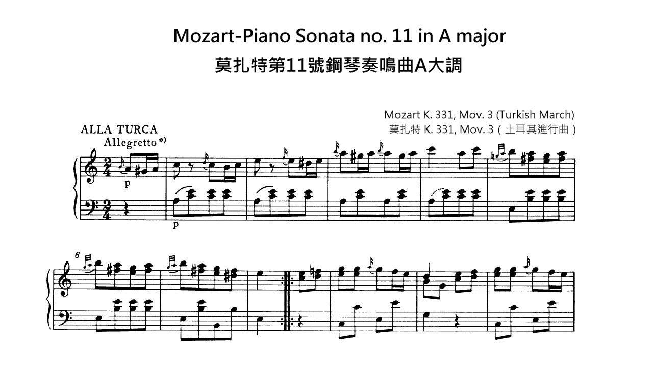 mozart_-_piano_sonata__k_331