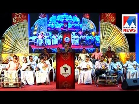 Cable TV convention   Manorama News