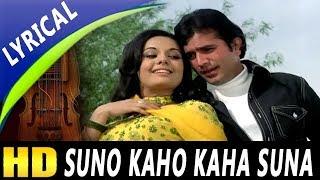 Suno Kaho Kaha Suna With Lyrics | Kishore Kumar, Lata Mangeshkar|Aap Ki Kasam Songs | Rajesh Khanna