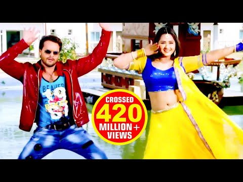 KHESARI LAL YADAV SUPERHIT MOVIE SONG ( HD 2019 ) | BHOJPURI