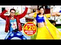 KHESARI LAL YADAV SUPERHIT MOVIE SONG ( HD 2019 ) | BHOJPURI SUPERHIT FULL VIDEO SONG 2018 Mp3