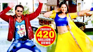 KHESARI LAL YADAV SUPERHIT MOVIE SONG ( HD 2019 ) , BHOJPURI SUPERHIT FULL VIDEO SONG 2018