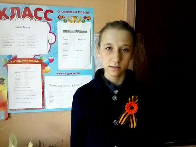 Изображение предпросмотра прочтения – НатальяСагалаева читает произведение «Товарищ» К.М.Симонова
