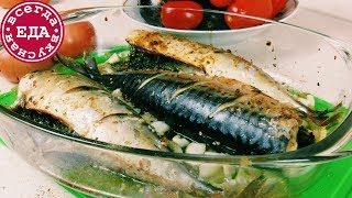 Скумбрия в духовке | Всегда Вкусная Еда