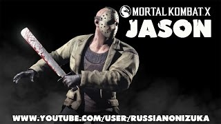 Mortal Kombat X Tower - JASON VOORHEES (RUS)