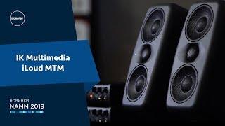 IK Multimedia iLoud MTM - Знакомство с Новинкой!