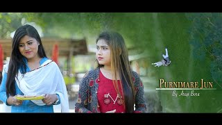 Purnimare Jun By Arup Bora | Official Released | New Assamese Video Song 2020
