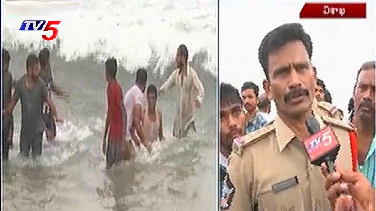 Vizag RK Beach Deaths | Odisha Student Drowns To Death In RK beach | TV5 News