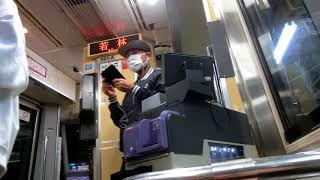 2017-11-02 東急世田谷線 アニメ声アナウンス