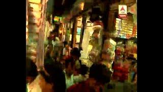 bagri market fire fighting obstruction