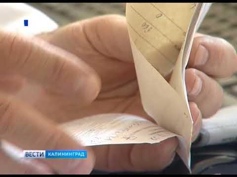 Электронная регистратура в больницах Калининградской области обретает свой голос